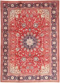 Arak Teppe 233X320 Ekte Orientalsk Håndknyttet Mørk Rød/Lyserosa (Ull, Persia/Iran)
