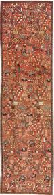 Hamadan Patina carpet AXVZZX2806