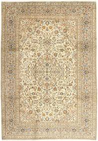 Keshas signed: Afshar carpet AXVZZX2257