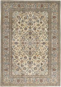 Keshan Patina Rug 238X347 Authentic  Oriental Handknotted Light Brown/Beige (Wool, Persia/Iran)