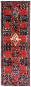 Senneh carpet AXVZZX3006