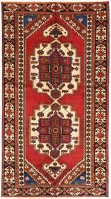 Hamadán Patina szőnyeg AXVZZX112