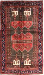 Koliai Rug 157X270 Authentic  Oriental Handknotted Dark Red/Brown (Wool, Persia/Iran)