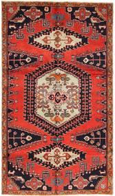 Wiss carpet AXVZZX3197