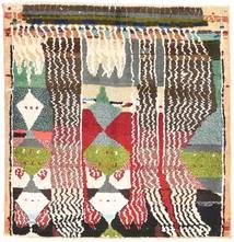 Gabbeh Perzisch tapijt AXVZZX391