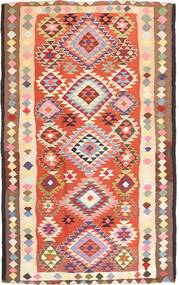 Tappeto Kilim Fars AXVZZX2498