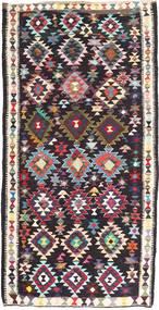 Kelim Fars Matto 160X315 Itämainen Käsinkudottu Tummansininen/Beige (Villa, Persia/Iran)