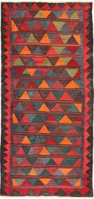 Kilim Fars carpet AXVZZX2517
