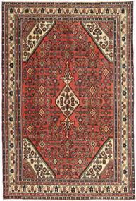 Hamadan Patina Rug 200X295 Authentic  Oriental Handknotted Brown/Light Brown (Wool, Persia/Iran)