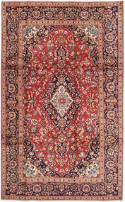 Keshan Rug 195X325 Authentic  Oriental Handknotted Dark Red/Brown (Wool, Persia/Iran)