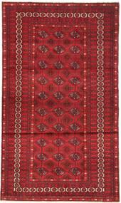 Turkaman tapijt AXVZZX135