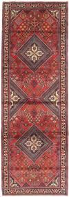 Meimeh szőnyeg AXVZZX2622