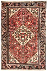 Hamadan carpet AXVZZX2217