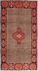 Koliai Rug 139X262 Authentic  Oriental Handknotted Hallway Runner  Dark Red/Brown (Wool, Persia/Iran)