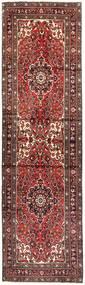 Hamadan Teppich  113X394 Echter Orientalischer Handgeknüpfter Läufer Braun/Dunkelbraun (Wolle, Persien/Iran)