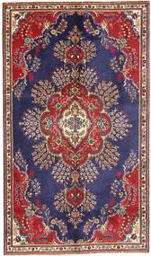 Tabriz tapijt AXVZZZF1273