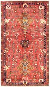 Lori carpet AXVZZZF689