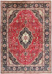Tabriz Rug 244X345 Authentic  Oriental Handknotted Dark Blue/Light Pink (Wool, Persia/Iran)