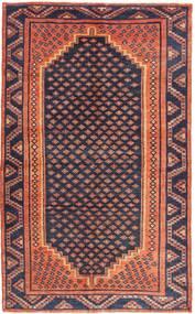 Kurdi carpet AXVZZZF810