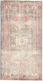 Colored Vintage carpet AXVZZZF214