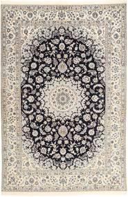 Nain 6La Habibian Teppich AXVZZZL520
