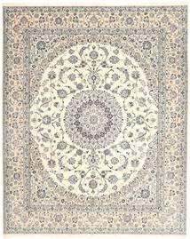 Nain 6La Habibian szőnyeg AXVZZZL491