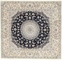 Naïn 6La Habibian Tapis 200X204 D'orient Fait Main Carré Gris Clair/Beige (Laine/Soie, Perse/Iran)