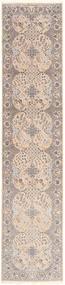 Nain 6La carpet AXVZZZL521