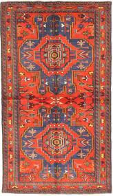 Tapete Kazak AXVZZZL838