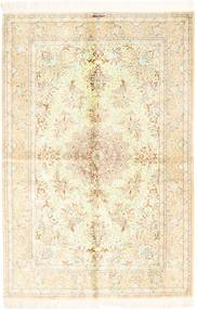 Ghom Zijde Tapijt 138X205 Echt Oosters Handgeknoopt Beige/Lichtroze (Zijde, Perzië/Iran)