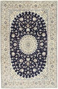Nain 9La Sherkat Farsh matta AXVZZZL466