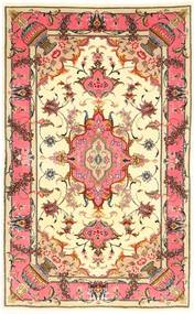 Tabriz 50 Raj with silk carpet AXVZZZL728