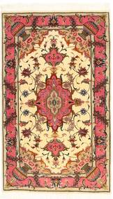 Tabriz 50 Raj with silk carpet AXVZZZL723