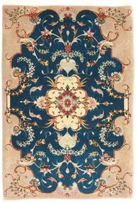 Tabriz 50 Raj with silk carpet AXVZZZL712
