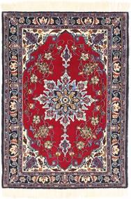 Isfahan silkkiloimi-matto AXVZZZL308
