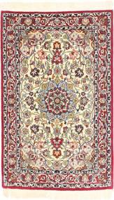 Tappeto Isfahan ordito in seta AXVZZZL306