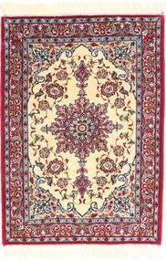 Isfahan silkkiloimi-matto AXVZZZL307