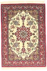 Tappeto Isfahan ordito in seta AXVZZZL300
