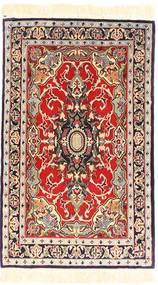 Isfahan Silkesvarp Matta 65X106 Äkta Orientalisk Handknuten Beige/Ljusbrun (Ull/Silke, Persien/Iran)
