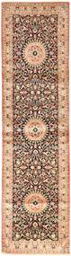 Qum silk carpet AXVZZZL240