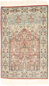 China art silk 120 Line carpet AXVZZZL35