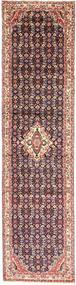 Hamadan carpet AXVZZZF480