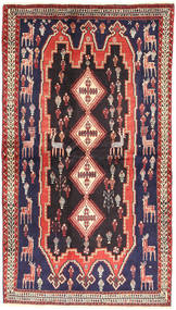 Afshar Rug 117X217 Authentic  Oriental Handknotted Purple/Brown (Wool, Persia/Iran)