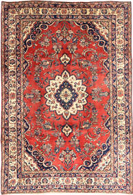 Hamadan#shahrbaf Rug 213X315 Authentic  Oriental Handknotted Dark Purple/Dark Brown (Wool, Persia/Iran)