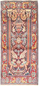 アラク 絨毯 AXVZZZF18