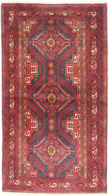 Baluch carpet AXVZZZF77