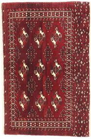 Turkaman teppe AXVZZZF1292