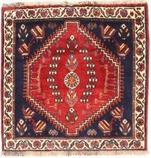 Shiraz carpet AXVZZZF1156