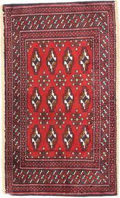 Turkaman carpet AXVZZZF1296