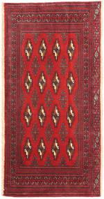 Turkaman carpet AXVZZZF1295